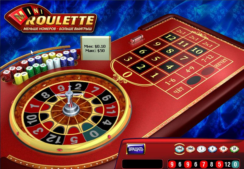 Roulette pa fireworks