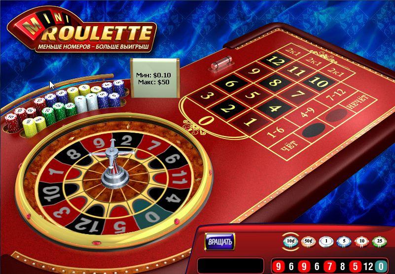 Casino bordspil – spil casinospil online gratis her
